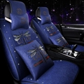 Cool Polyester Diamonds Fashion Gucci Dragonfly Car Seat Covers Universal Pads Seat Cushions 11pcs - Blue