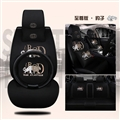 Cool Polyester Diamonds Fashion Gucci Leopard Car Seat Covers Universal Pads Seat Cushions 11pcs - Black