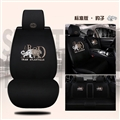 Cool Polyester Diamonds Fashion Gucci Leopard Car Seat Covers Universal Pads Seat Cushions 6pcs - Black