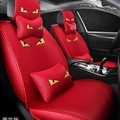 Cool Polyester Fashion Fendi Car Seat Covers Universal Pads Automobile Seat Cushions 10pcs - Red