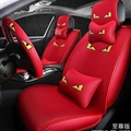 Cool Polyester Fashion Fendi Car Seat Covers Universal Pads Automobile Seat Cushions 11pcs - Red