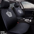 Crown Leather Car Seat Covers Beautiful Universal Auto Cushion 1PC Back Cover 2pcs Front Cover - Black