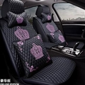 Crown Leather Car Seat Covers Beautiful Universal Auto Seat Cushion 10pcs Sets - Black Pink