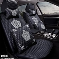 Crown Leather Car Seat Covers Beautiful Universal Auto Seat Cushion 10pcs Sets - Black