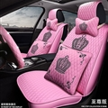 Crown Leather Car Seat Covers Diamonds Universal Auto Seat Cushion 11pcs Sets - Pink