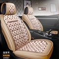 Elegant Leather LV Print Car Seat Covers Universal Pads Automobile Seat Cushions 6pcs - Beige
