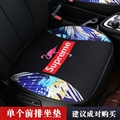 Flax Supreme Flamingo 1 Pcs Front Pad Car Seat Covers Universal Pads Auto Seat Cushions - Black Colorful