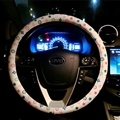 Floral LV PU Leather Auto Car Steering Wheel Covers 15 inch 38CM - White