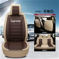 Gorgeous Leather Supreme Print Car Seat Covers Universal Pads Automobile Seat Cushions 6pcs - Beige Coffee