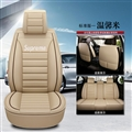 Gorgeous Leather Supreme Print Car Seat Covers Universal Pads Automobile Seat Cushions 6pcs - Beige