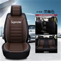 Gorgeous Leather Supreme Print Car Seat Covers Universal Pads Automobile Seat Cushions 6pcs - Black Coffee