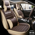 Gorgeous Leather Supreme Print Car Seat Covers Universal Pads Automobile Seat Cushions Pillows 11pcs - Beige Coffee