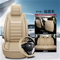 Gorgeous Leather Supreme Print Car Seat Covers Universal Pads Automobile Seat Cushions Pillows 11pcs - Beige