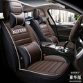 Gorgeous Leather Supreme Print Car Seat Covers Universal Pads Automobile Seat Cushions Pillows 11pcs - Black Coffee