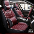 Gorgeous Leather Supreme Print Car Seat Covers Universal Pads Automobile Seat Cushions Pillows 11pcs - Black Red