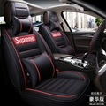 Gorgeous Leather Supreme Print Car Seat Covers Universal Pads Automobile Seat Cushions Pillows 11pcs - Black