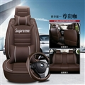 Gorgeous Leather Supreme Print Car Seat Covers Universal Pads Automobile Seat Cushions Pillows 11pcs - Coffee