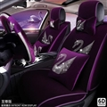 Luxury Crystals Plush Swan Car Seat Covers Universal Mats Auto Seat Cushion 11pcs Sets - Purple