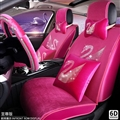 Luxury Crystals Plush Swan Car Seat Covers Universal Mats Auto Seat Cushion 11pcs Sets - Rose