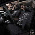 Luxury Crystals Polyester Chanel Car Seat Covers Universal Mats Auto Seat Cushion 11pcs Sets - Black
