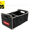 Supreme 1pcs Collapsible High Quality Oxford Cloth Auto Storage Trunk Box Auto Storage Bag - Black