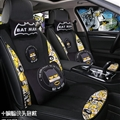 Top Polyester fiber Batman Car Seat Covers Universal Pads Automobile Seat Cushions Pillows 10pcs - Black Yellow