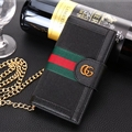 Gucci Lattice Strap Flip Leather Cases Chain Book Genuine Holster Cover For iPhone 7 Plus - Black