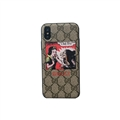 Snow White and the Seven Dwarfs Shell Gucci Leather Back Covers Holster Cases For iPhone X - Gray