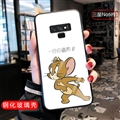 Cartoon Jerry Glass Mirror Surface Silicone Glass Covers Protective Back Cases For Samsung Galaxy Note9 - White