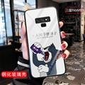 Cartoon Tom Glass Mirror Surface Silicone Glass Covers Protective Back Cases For Samsung Galaxy Note9 - White