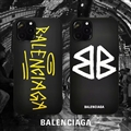 Unique Balenciaga Shell Matte Covers Protective Back Cases For iPhone 11 Pro Max - Yellow