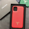 Classic Shell Prada Protective Leather Back Covers Holster Cases For iPhone 11 Pro Max - Red