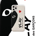 Lovers PLAY Shell Matte Covers Protective Back Cases For iPhone 11 Pro Max - Black