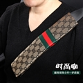 Classic Gucci Ice silk Automotive Seat Safety Belt Covers Car Decoration 2pcs - Brown
