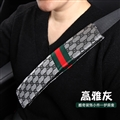 Classic Gucci Ice silk Automotive Seat Safety Belt Covers Car Decoration 2pcs - Grey