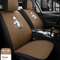 Cartoon Polyester Fashion Gucci Car Seat Covers Universal Pads Seat Cushions 6pcs - Coffee