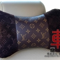 Luxury LV 2pcs Polyester Universal Car Neck Pillows Support Headrest - Brown